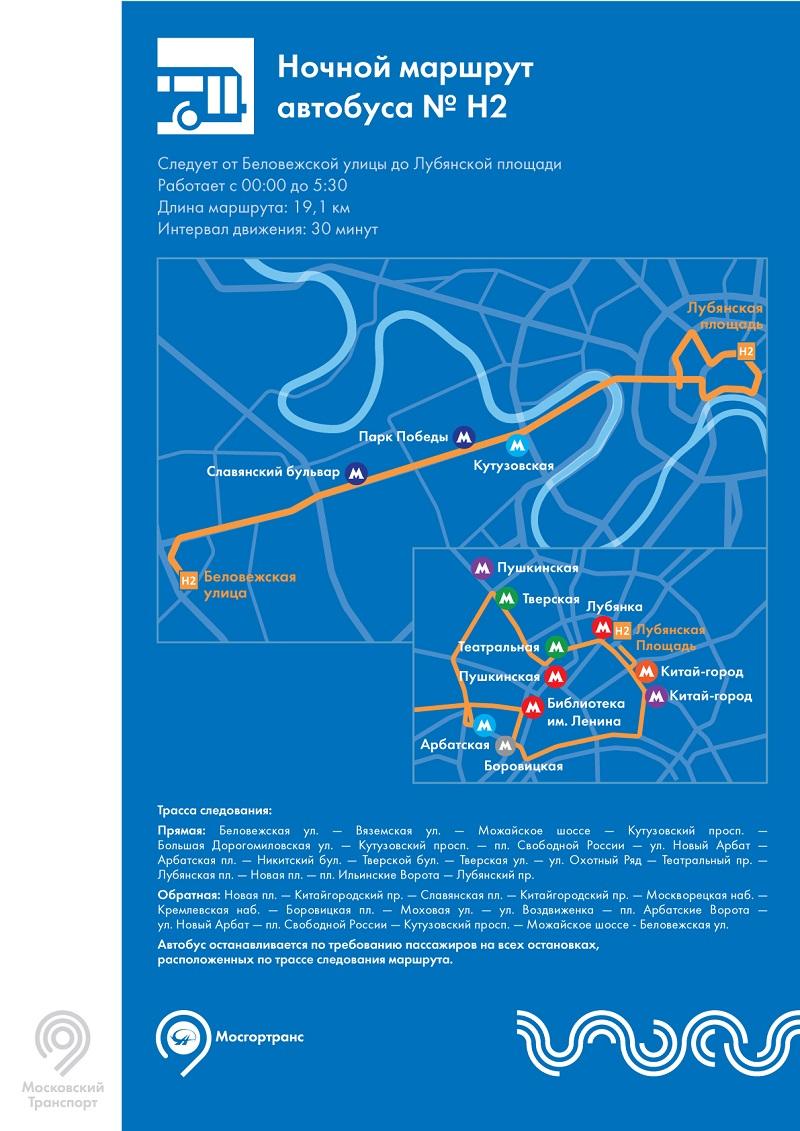 схема проезда маршрута 103 москва